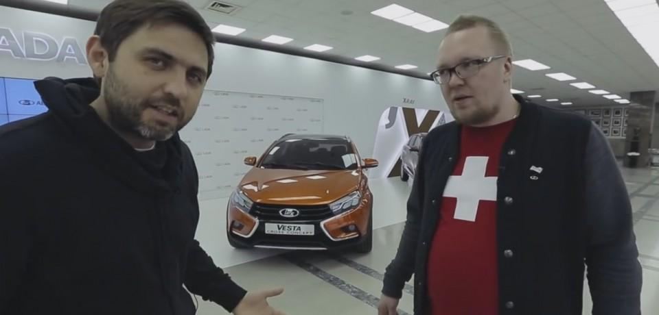 Первый видео обзор Универсала Lada Vesta Cross — Большой тест-драйв
