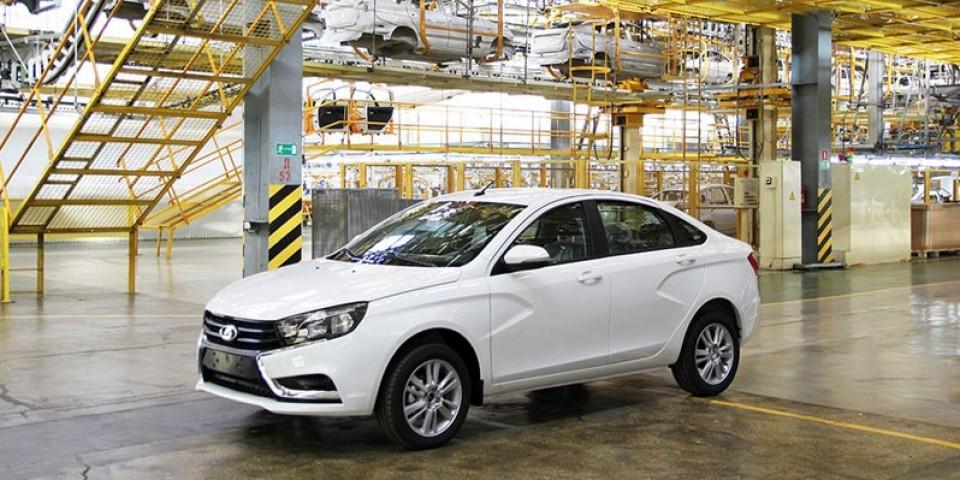 Ижевский завод начал сборку пилотных седанов LADA Vesta
