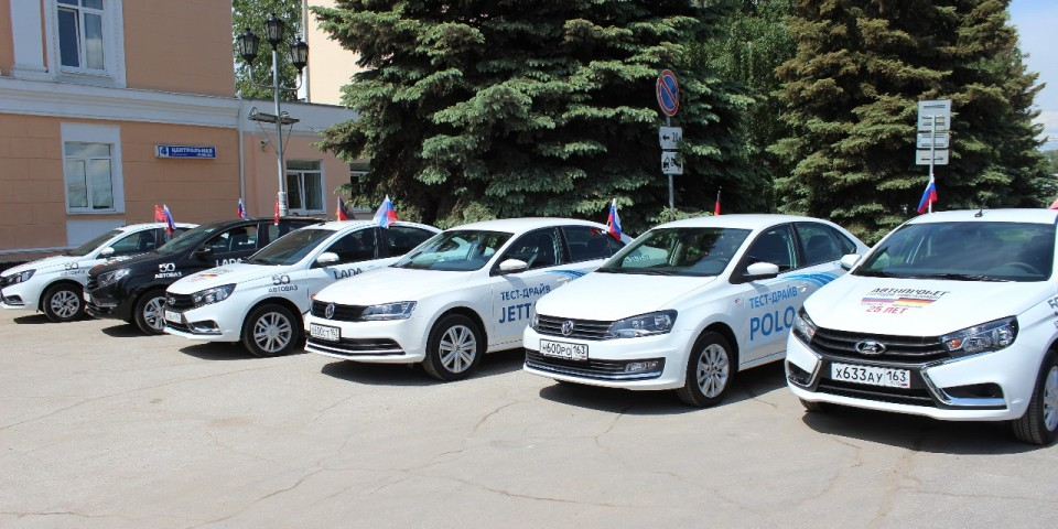 Автопробег популярности для LADA Vesta