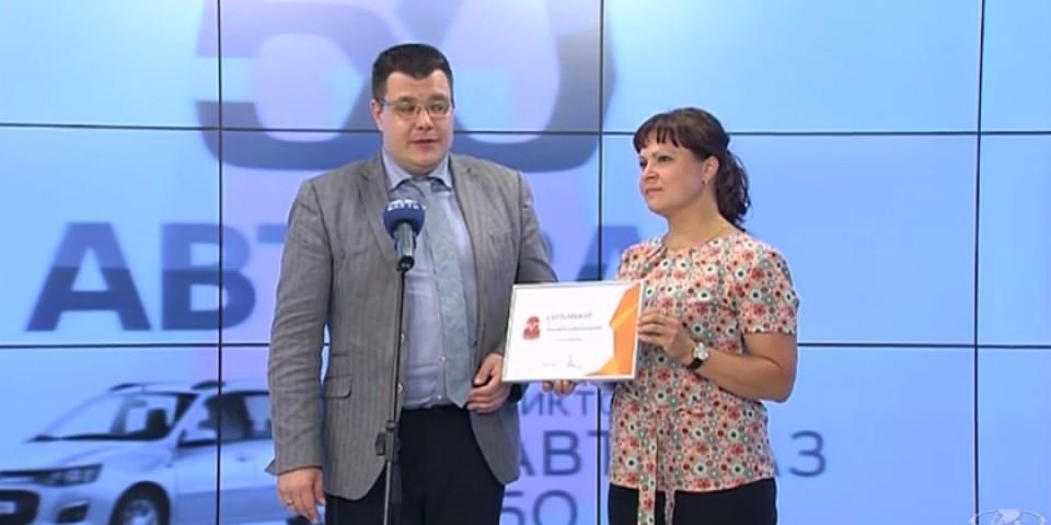 Викторина на знание истории завода АвтоВАЗ