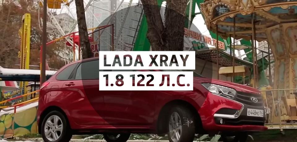 Видео — Большой тест-драйв Лада X Рей