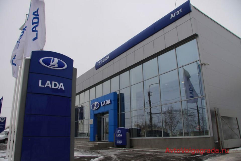 Дилеры получили стандартные комплектации LADA Vesta