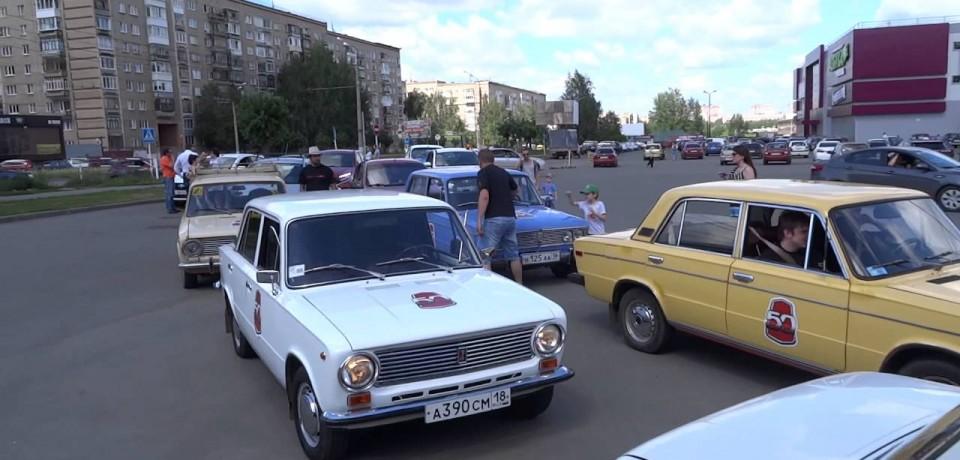 Автомобильный праздник для жителей города.