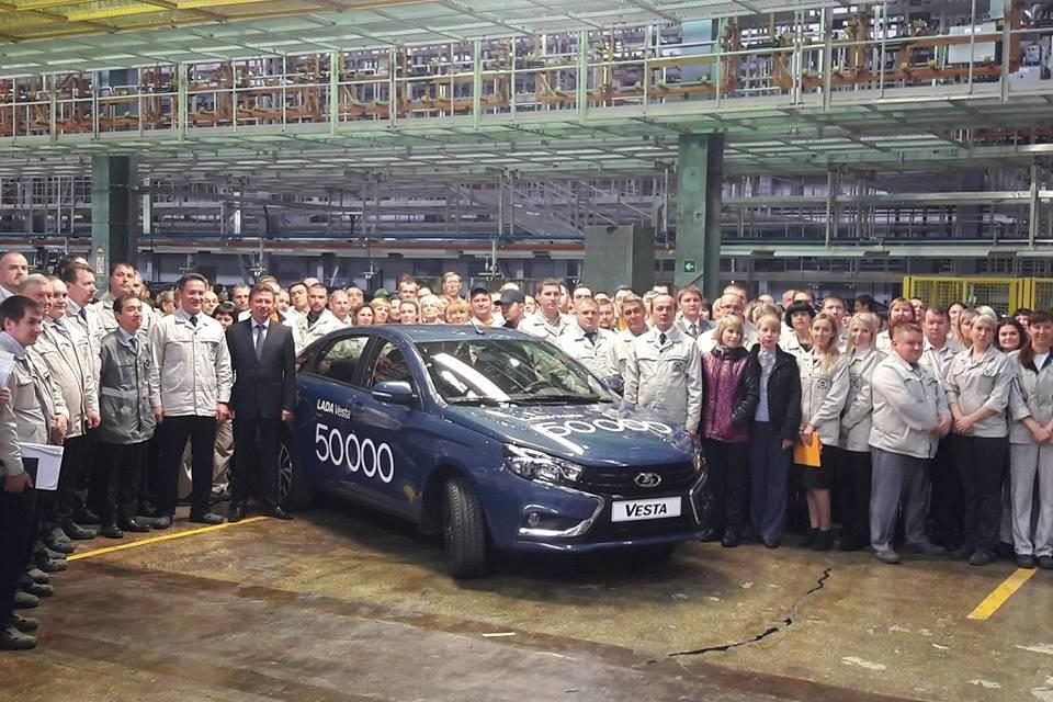 50 000 LADA Vesta – юбилей компании «АВТОВАЗ»