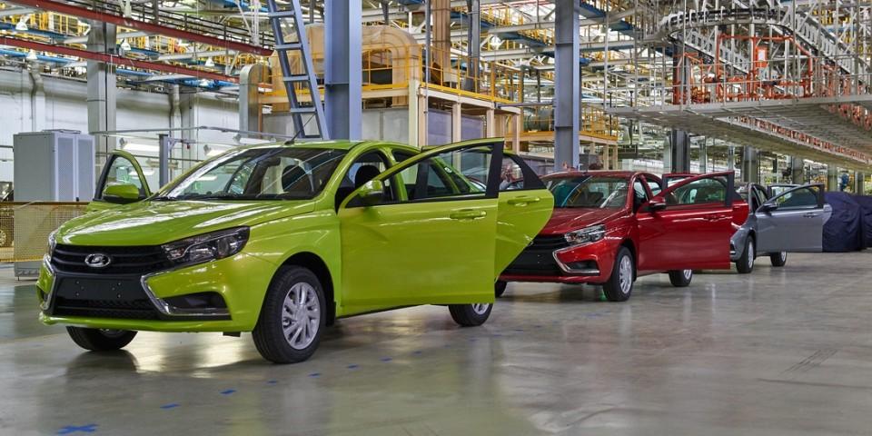 В августе АвтоВАЗ начнёт выпуск деталей для LADA Vesta