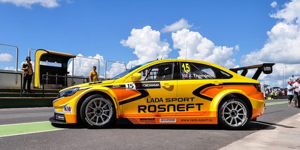 Пожелаем удачи LADA Sport RosNeft в будущем сезоне