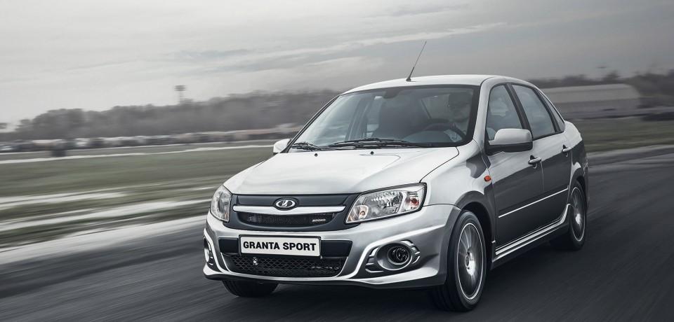 Lada Granta Sport: обзор, характеристики, комплектации