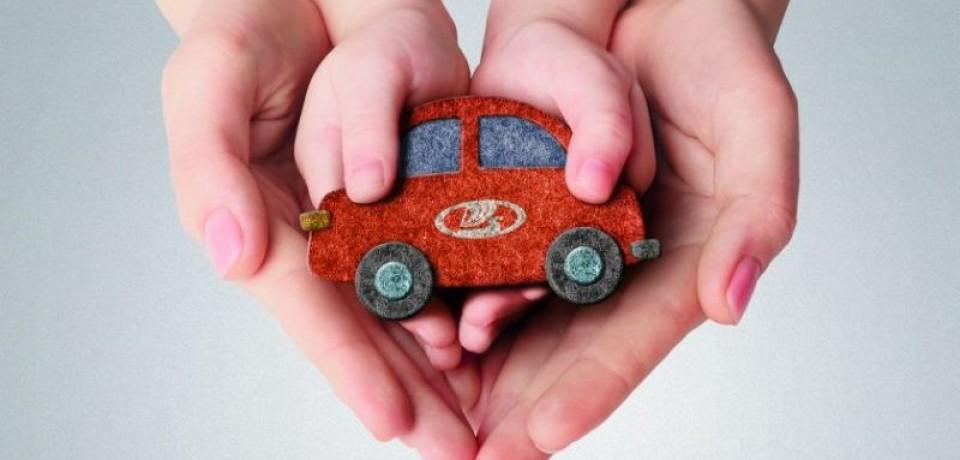 АвтоВАЗ занимается благотворительностью