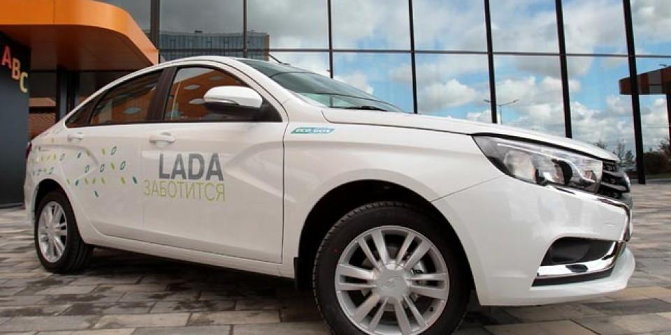 Лада Веста будет электрической — модель Lada Vesta EV