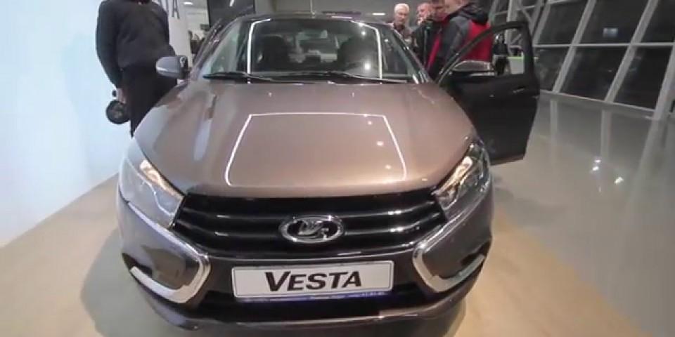 Липецкая премьера концепта LADA Vesta