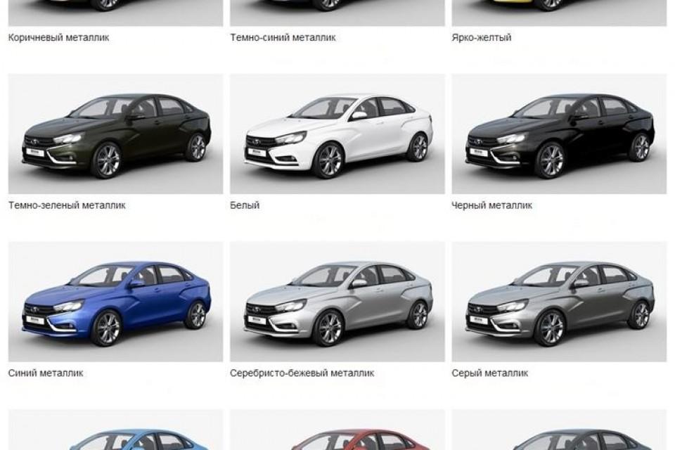 Патриоты России выбирают отечественные автомобили