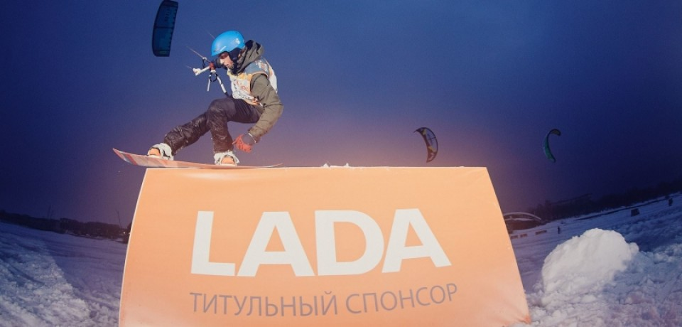 LADA стала партнером чемпионата WISSA-2017