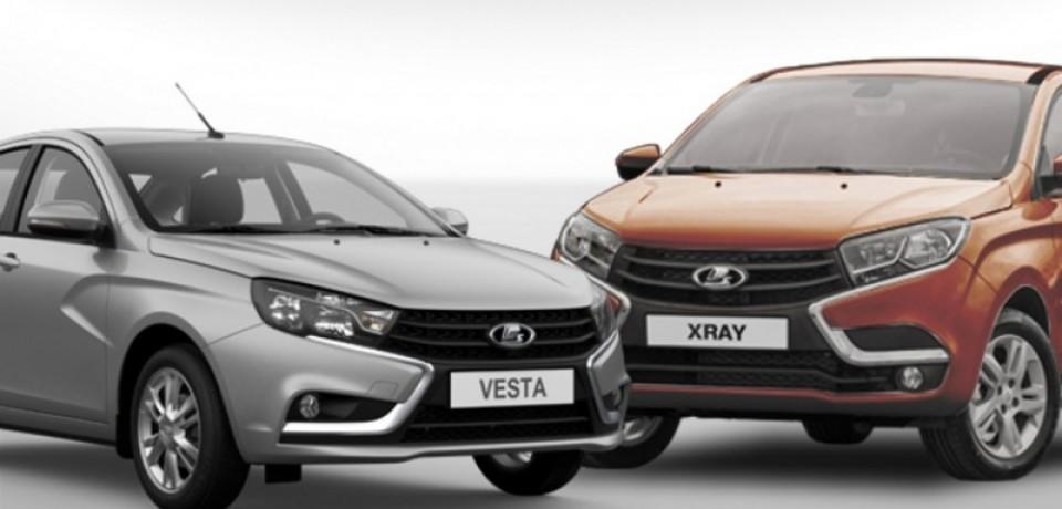 LADA Vesta и LADA XRay презентуют в городе на Неве